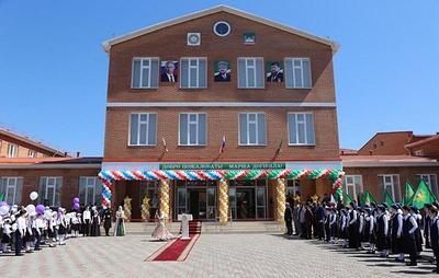 Новую школу на 360 мест открыли в Грозном