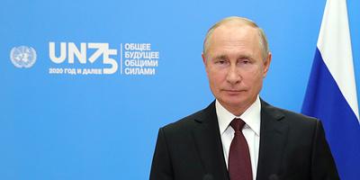 Доступная вакцина и запрет на оружие в космосе. Главное из выступления Путина на ГА ООН
