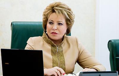 Матвиенко: состав Совфеда существенно обновится по итогам единого дня голосования