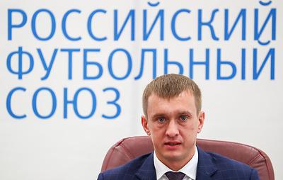Алаев надеется, что в российском футболе вскоре станет меньше разговоров о судействе