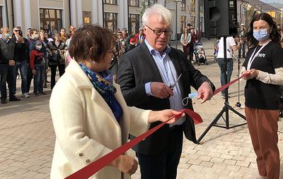 В Туле открылся филиал Государственного исторического музея