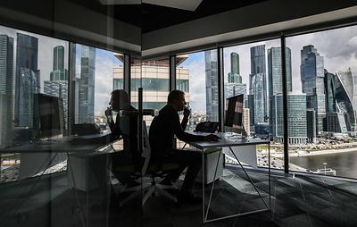 Работодателей в Москве обязали с 5 по 28 октября перевести 30% сотрудников на удаленку