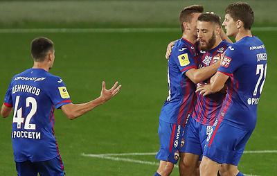 ЦСКА узнает соперников по групповому этапу Лиги Европы