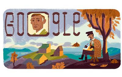 Google выпустил дудл к 150-летию со дня рождения Ивана Бунина