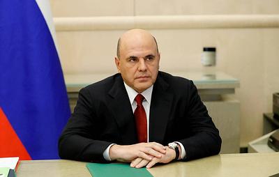 Правительство выделило 80 млрд рублей на поддержание региональных бюджетов