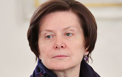 Наталья Комарова выступит с ежегодным обращением к жителям Югры 26 ноября