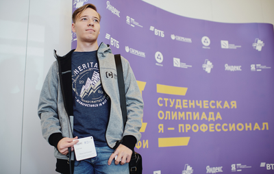 """Студенты подали более 576 тыс. заявок на участие в олимпиаде """"Я - профессионал"""""""