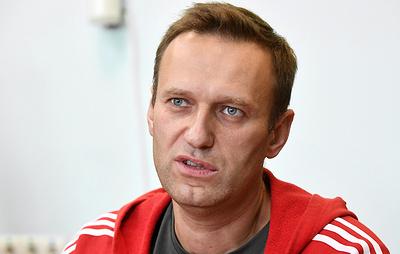 В ФРГ считают, что в деле Навального есть несколько предметов со следами яда