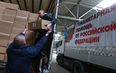 МЧС России направило 100-й гуманитарный конвой в Донбасс