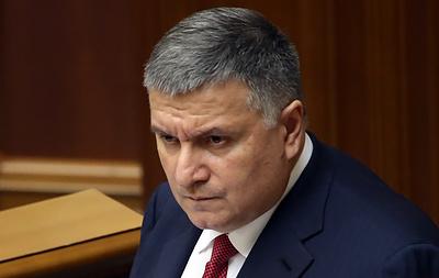 Глава МВД Украины заявил о необходимости немедленно ввести локдаун на 3-4 недели