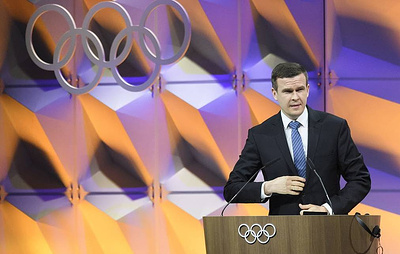 WADA удовлетворено решением CAS по спору с РУСАДА