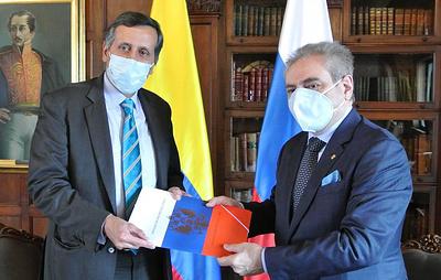 Посол России вручил замглавы МИД Колумбии копии верительных грамот