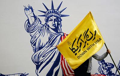 Ситуация вокруг Ирана: Трамп ушел, но осадок остался