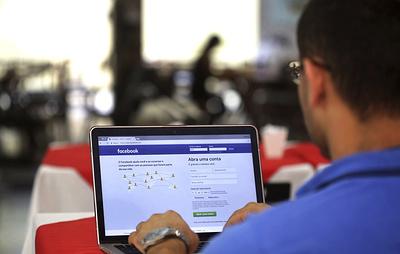 Facebook вернул заблокированный ранее пост Рогозина о бывшем после США в России