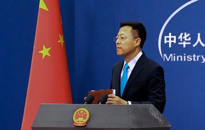 КНР согласна с комментарием МИД РФ о недопустимости вмешательства США в дела других стран