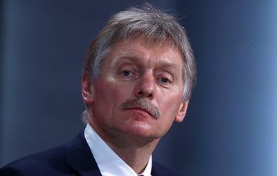 В Кремле не стали оценивать ситуацию с дипломатами, вынужденными покинуть КНДР на дрезине