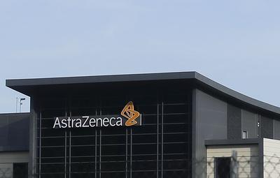 Times: AstraZeneca продала свою долю в компании Moderna за $1,2 млрд