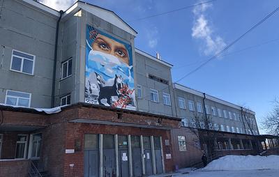В Иркутске на фасаде больницы установили панно в честь врачей, спасающих от COVID-19