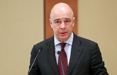 Силуанов сообщил, что кабмин обсуждает дальнейшую судьбу программы льготной ипотеки