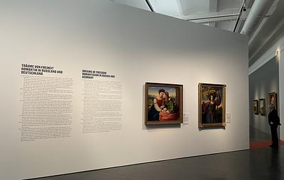 В Дрездене представят живопись романтизма из российских и немецких коллекций