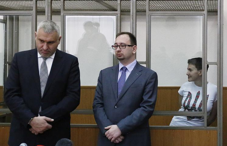 Адвокаты Марк Фейгин, Николай Полозов и Надежда Савченко