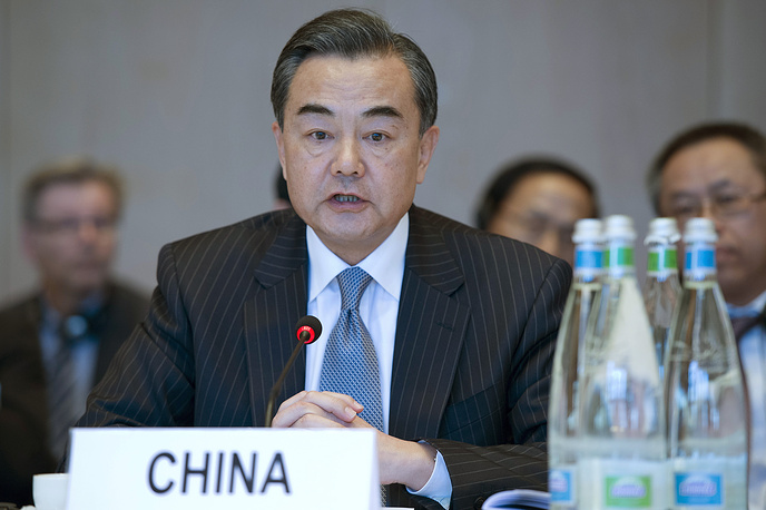 Wang Yi, Minister of Foreign Affairs of China speaking at the Syrian peace talks in Montreux
