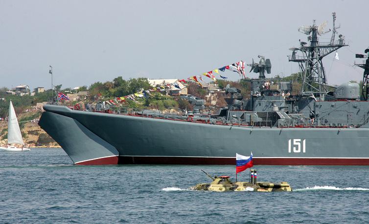 Landing ship Azov