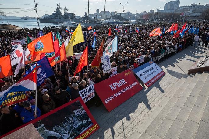 Rally in Vladivostok