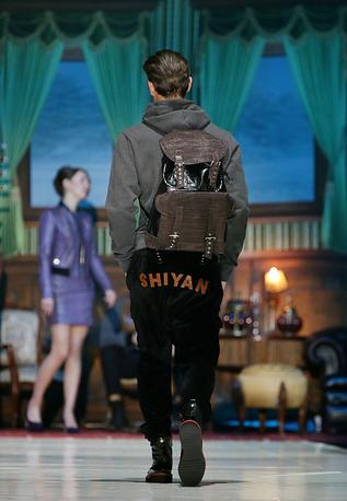 SHIYAN collection