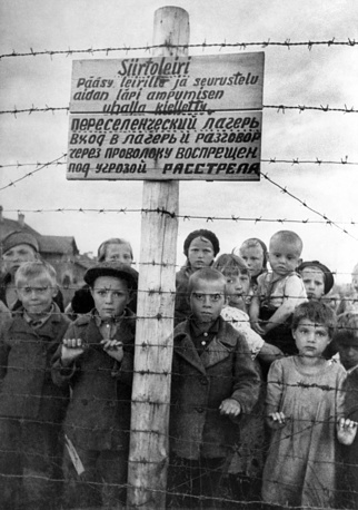 Children at a German concentration camp in the USSR, 1942
