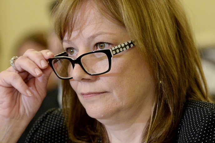 Chief Executive Officer of General Motors Mary Barra