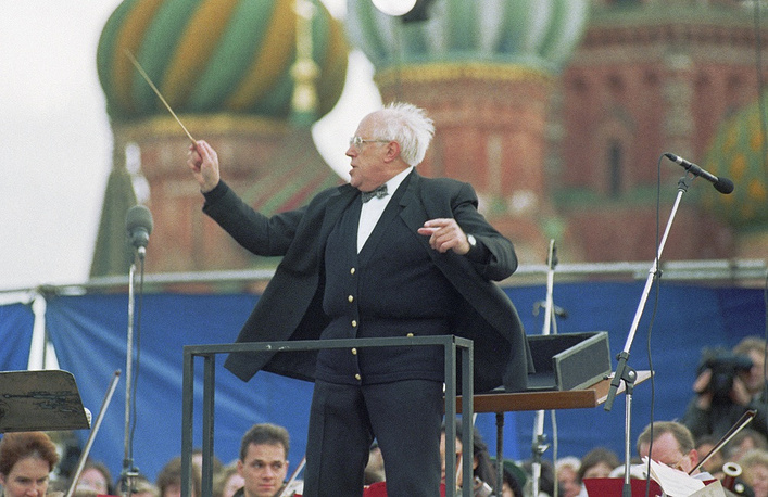 Open concert devoted to the 100th anniversary of Pyotr Ilyich Tchaikovsky. Conductor Mstislav Rostropovich, 1997