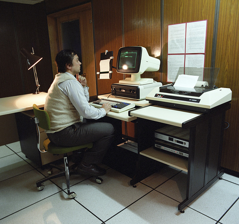 "The working place of a data bank ""Info-TASS"" operator, 1988"