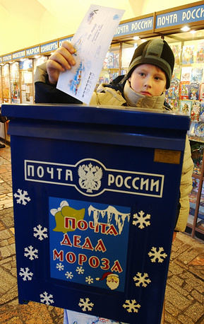 Letters to Ded Moroz (similar to Santa Claus in Russia) are very popular on the eves of Christmas and Happy New Year