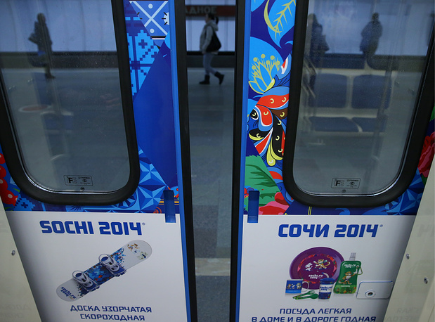 A tradition of constructing signature train was again continued in January 2014 when trains were decorated with Sochi 2014 Olympic Games symbols