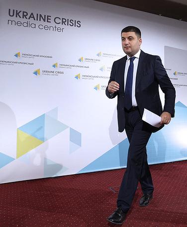 Deputy Prime Minister Vladimir Groisman
