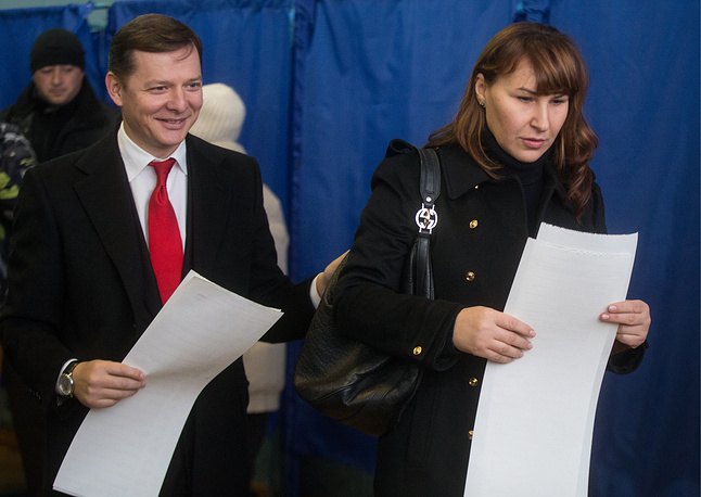 Photo: Ukraine's Radical Party leader Oleh Lyashko and his wife Rosita