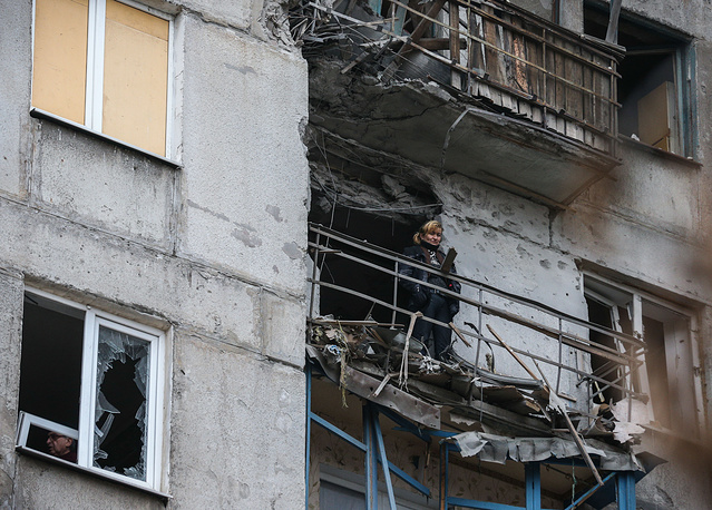 Photo: Damaged apartment building that was shelled in Donetsk region