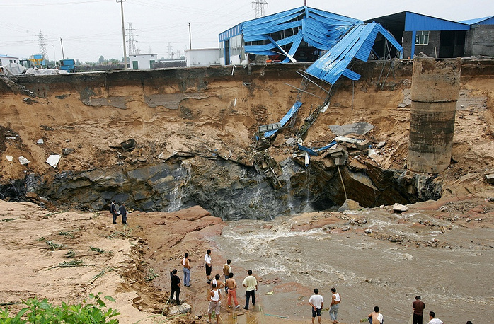 Failure of a flooded coal mine in Xintai County, Shandong Province, China, 2007