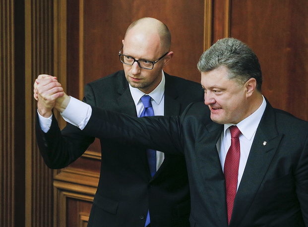 Photo: Ukrainian President Petro Poroshenko and Prime Minister Arseniy Yatsenyuk