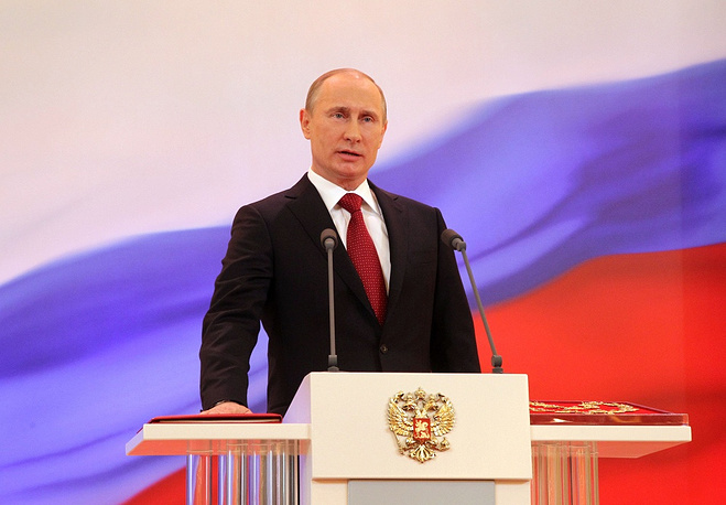 "Chapter 4. The President of the Russian Federation. ""The President of the Russian Federation shall be guarantor of the Constitution of the Russian Federation, of the rights and freedoms of man and citizen"". Photo: Inauguration ceremony of the president Vladimir Putin in the Grand Kremlin Palace, 2012"