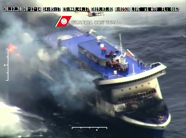 Overnight three attempts have been taken to tow the ferry to the Italian coast, but all of them were reported futile, as cables ruptured