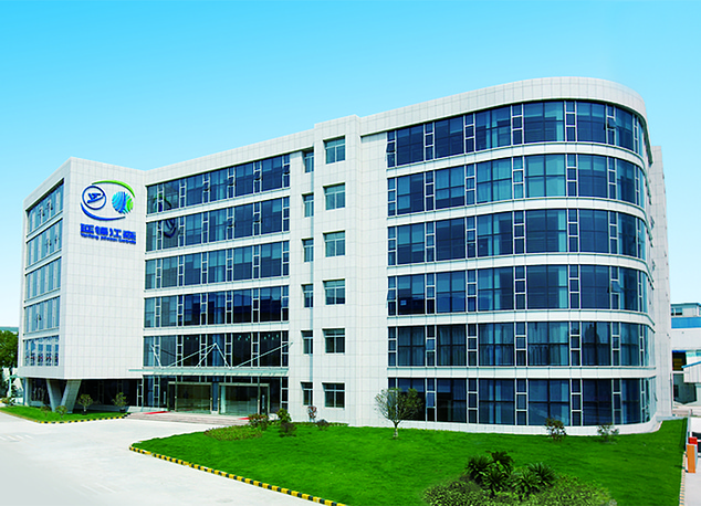 The Shanghai technology center of the joint venture Shanghai Yanfeng Johnson Controls Seating Co., Ltd.