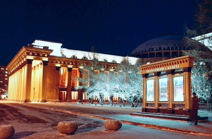Novosibirsk, Opera and Ballet Theatre