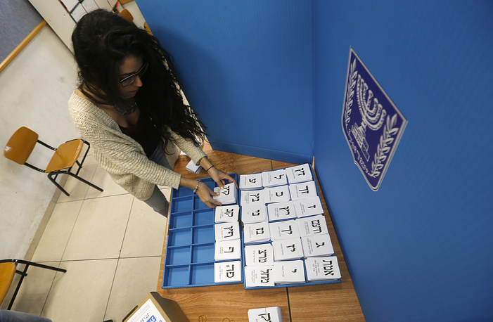 Parliamentary election in Israel
