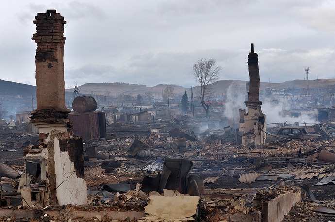 Around 1200 residential houses were damaged in the fire
