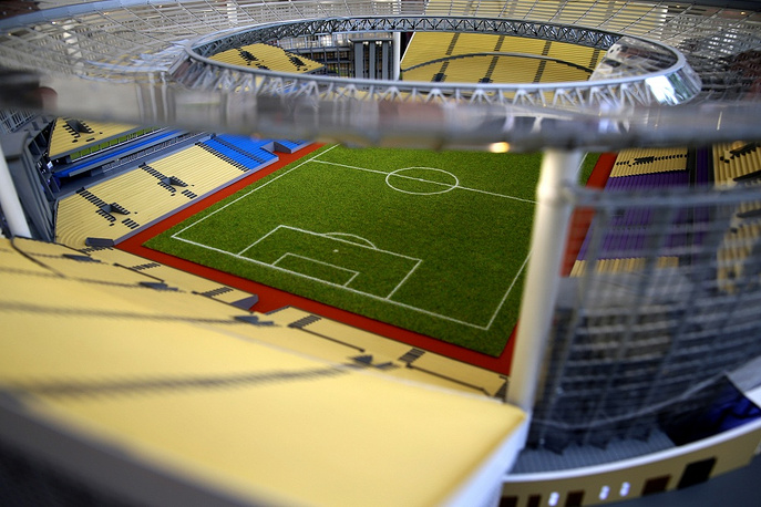 World Cup matches in Yekaterinburg will be held at the Centarl stadium with the capacity of 35 thousand people