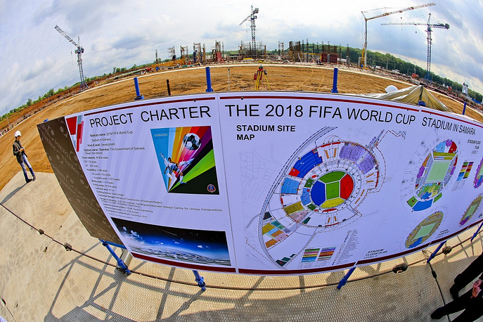 Construction of the stadium in Samara began in 2014. It is intended to be finished in 2017