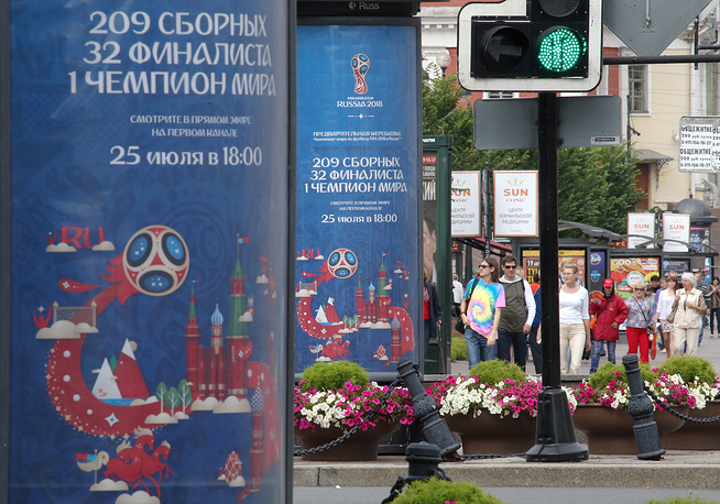 The matches of the 2018 World Cup will be held between June 14 and July 15 at 12 stadiums located in the 11 mentioned above cities across Russia