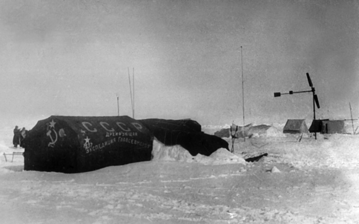 North Pole-1, the first Soviet manned drifting station in the Arctic Ocean, 1937